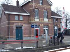 Historisch of modern toilet op station Hemmen - Dodewaard?