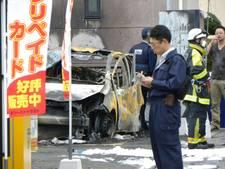 Dode en meerdere gewonden bij explosies in Japan