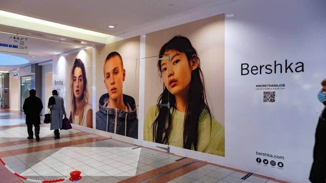 Bershka opent vrijdag in Wijnegem Shopping Center