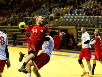 Red Wolves kennen tegenstanders voor kwalificatie EK handbal 2018