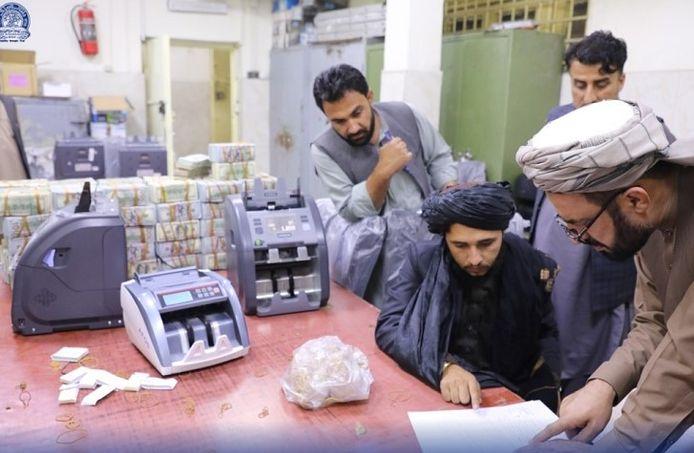 Photo diffusée par la Banque centrale afghane après que les talibans leur ont confié l'argent trouvé.