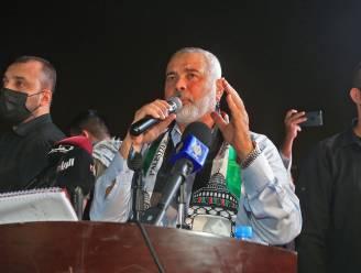 Iran zegt Hamas te zullen steunen in strijd tegen Israël