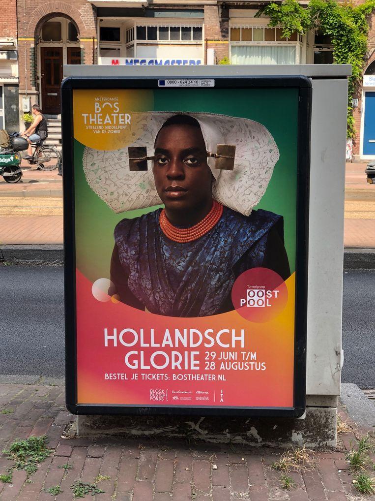 Hollandsch Glorie. Beeld JAN PIETER EKKER
