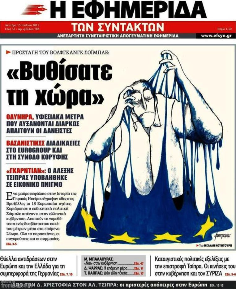 De voorpagina van Efimerida Ton Syntakton. Beeld rv