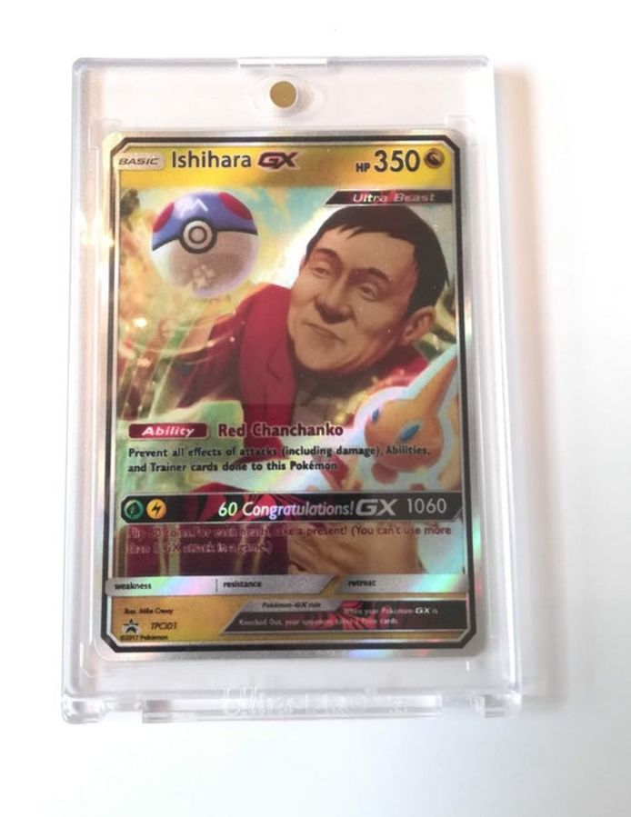 De Pokémonkaart van bedenker Ishihara is voor meer dan 200.000 euro verkocht.