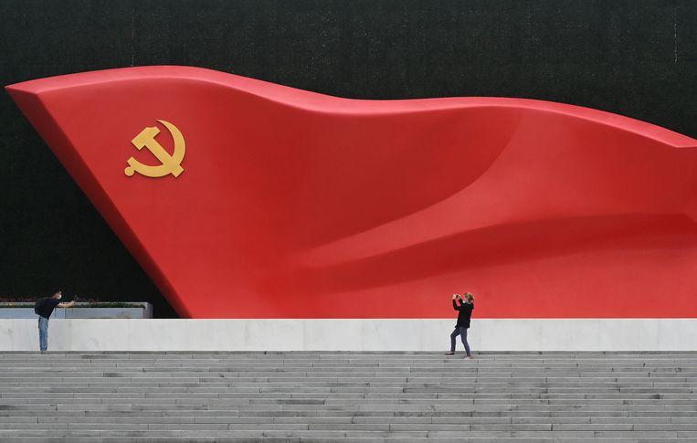 Het nieuwe CCP-museum in Peking. Beeld Getty Images