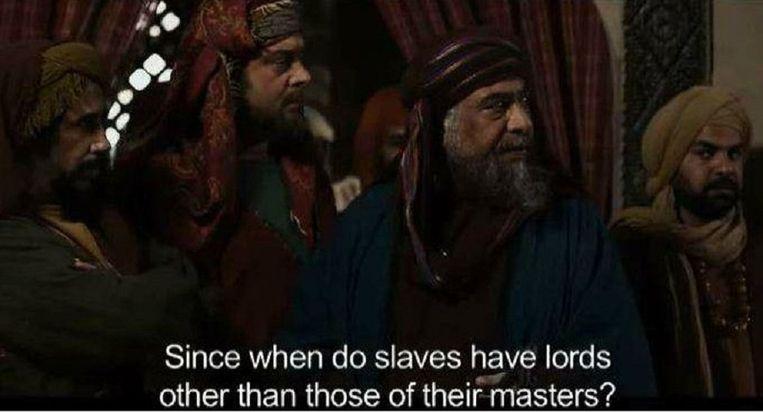 null Beeld Still uit de serie over kalief Omar