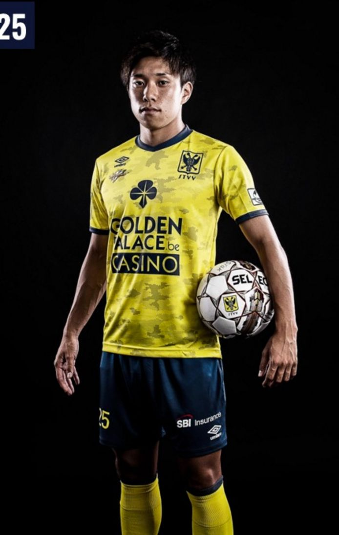 Koike sloot in 2018 aan bij STVV