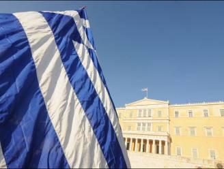 Athene bereikt akkoord met schuldeisers