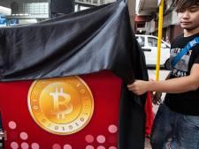 Bitcoinbank Flexcoin geplunderd door hackers