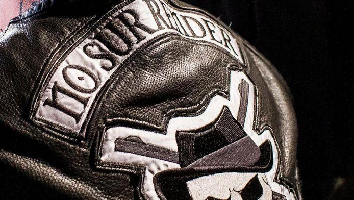 Het logo van No Surrender
