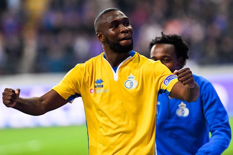 Youssoufou Niakaté.
