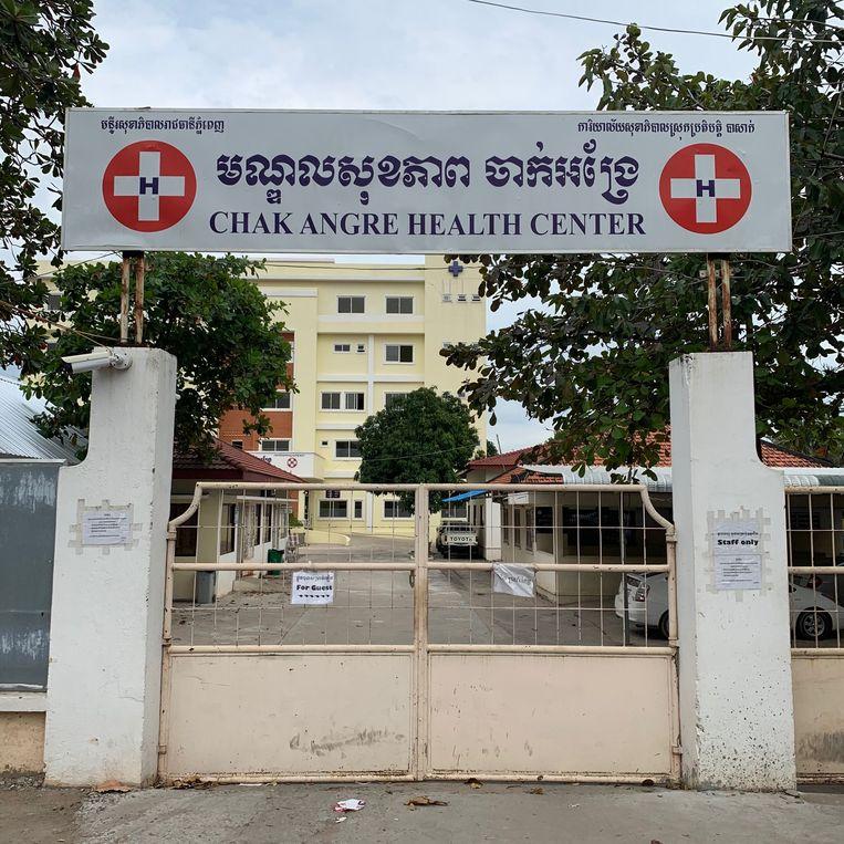 Ziekenhuis in Phnom Penh. Beeld