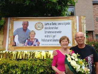 Buren verrassen Charles en Lisette met hun diamanten huwelijk