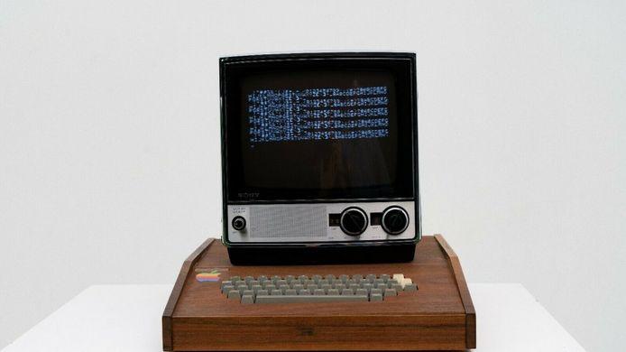 Apple-computer te koop voor 1,5 miljoen dollar.