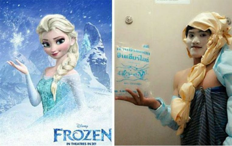 Elsa Beeld Facebook