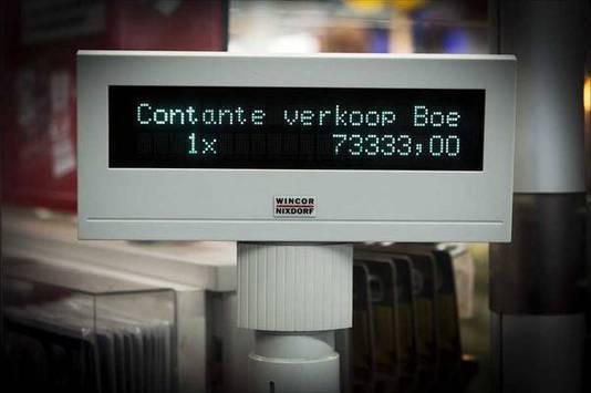 Elektronicagigant MediaMarkt bood in 2012, ter gelegenheid van het 12,5-jarig bestaan van het bedrijf, reizen bij XCOR aan via Space Experience Curaçao (SXC).  73.333 euro kostte de ruimtereis.