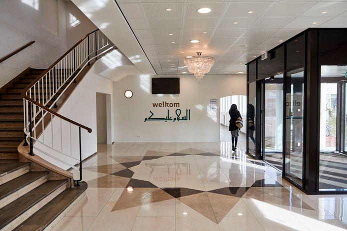 Kijkje in het Avicenna College in Rotterdam, dat een duidelijke islamitische signatuur heeft