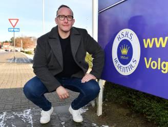 """Gerrit Van Nueten (SKS Herentals): """"Wij blijven op onze manier ambitieus"""""""