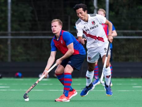 Hockeyers SCHC tonen geen ontzag voor Amsterdam: 'We willen een luis in de pels zijn'