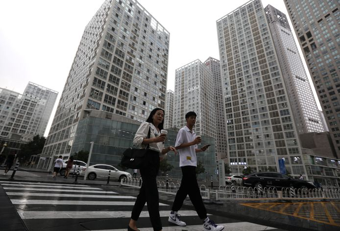 Het Central Business District van Beijing.