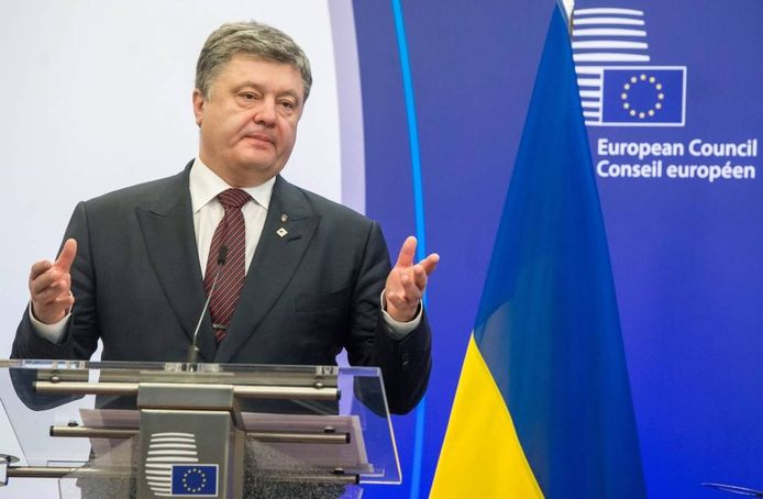 President Petro Poroshenko van Oekraine.