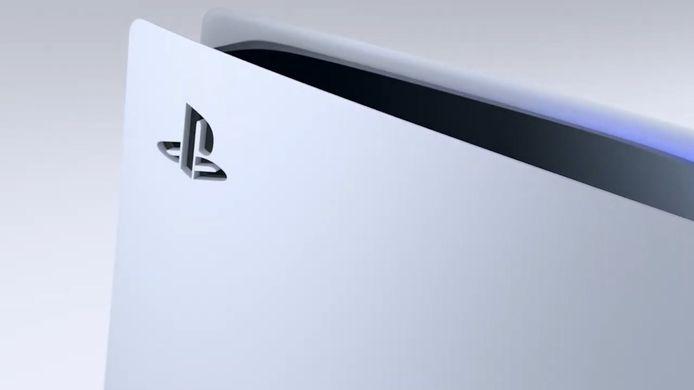 De PlayStation 5 komt later dit jaar uit, maar de prijs is nog steeds onbekend. Sony lijkt hier woensdag uitsluitsel over te geven.