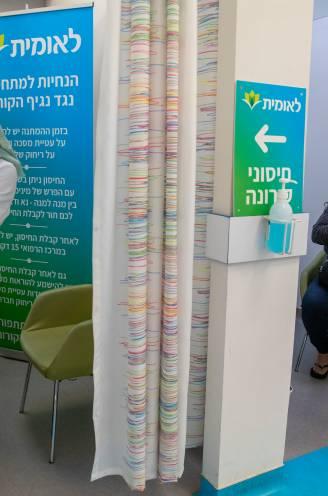 Waarom vaccineert Israël zoveel sneller dan wij?