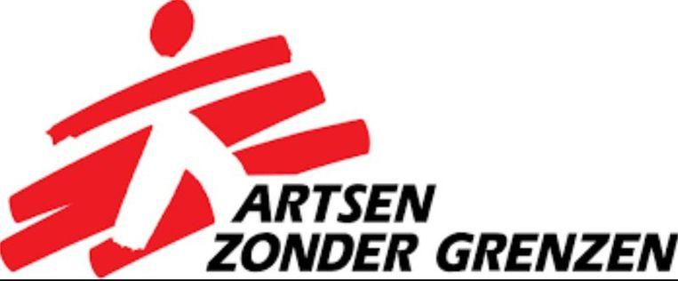 Het logo van AZG