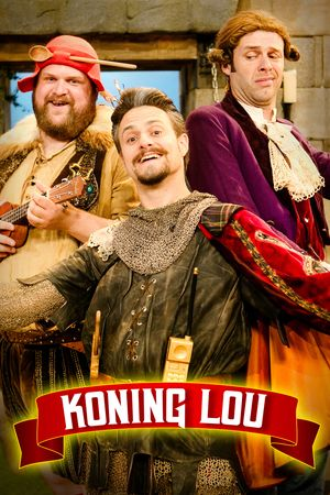 Koning Lou