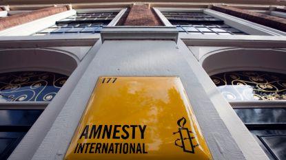 """Amnesty International: """"Politiek is niet klaar voor nieuwe technologieën"""""""