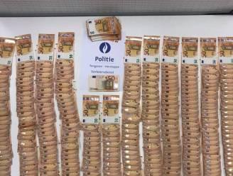"""""""Waarom ik 28.000 euro cash bijheb? Geen idee"""": politie Tongeren neemt pak geld in beslag"""