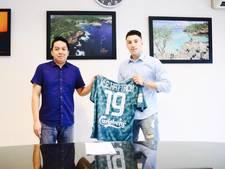 El Hattach speelgerechtigd voor Indonesische club Vamos FC Mataram