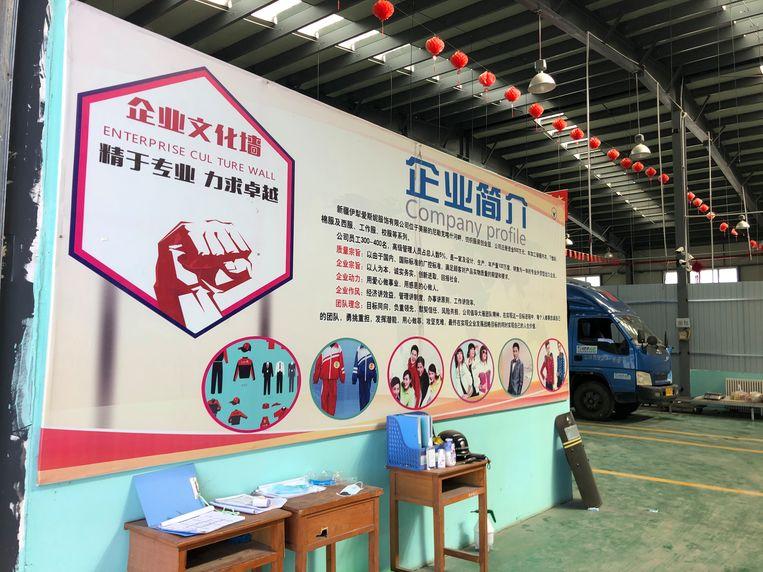 In deze fabriekshal op de Nilka-Wujin MKB Ondernemersbasis blijken schooluniformen te worden gemaakt. Beeld Leen Vervaeke