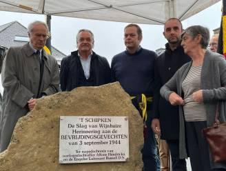 """Oorlogsmonument herdenkt slag aan Het Schipken: """"Slag was stap naar bevrijding"""""""
