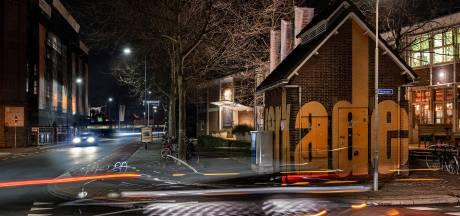 Verplichte test voor bezoek aan Verkadefabriek of De Pont? 'Onbegrijpelijk'