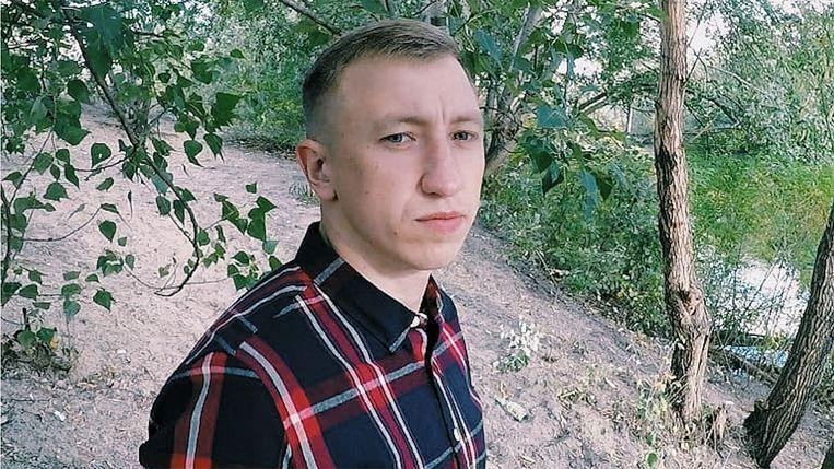 Vitali Sjisjov werd maandag door zijn partner als vermist opgegeven. Beeld Instagram Vitaly Shishov
