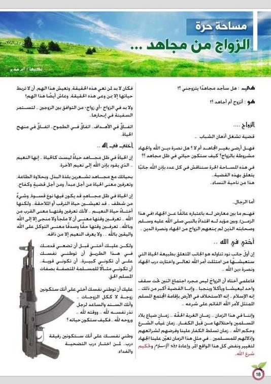 Al Shamikha