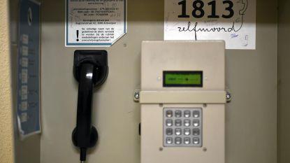 Gevangenen kunnen vanaf volgend jaar goedkoper bellen én krijgen eigen telefoon op cel