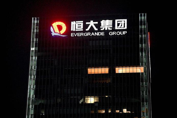 Het logo van Evergrande bij het hoofdkwartier in Shenzhen.
