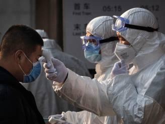 Alles wat je moet weten over het coronavirus en wat je zelf kan doen