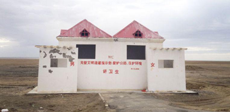 null Beeld Yilan Yuen