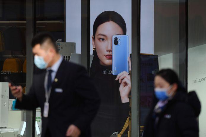 Boutique Xiaomi, à Pékin