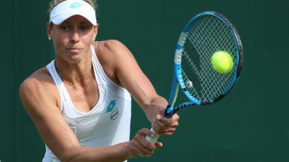 Wickmayer neemt eerste horde in kwalificaties US Open