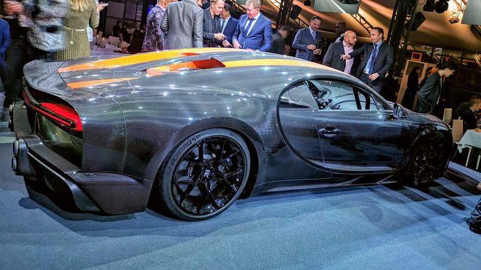 Bugatti Chiron 300+
