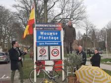 Vuelta koerst door Wouwse Plantage: 'Ons dorp aan de wereld laten zien!'
