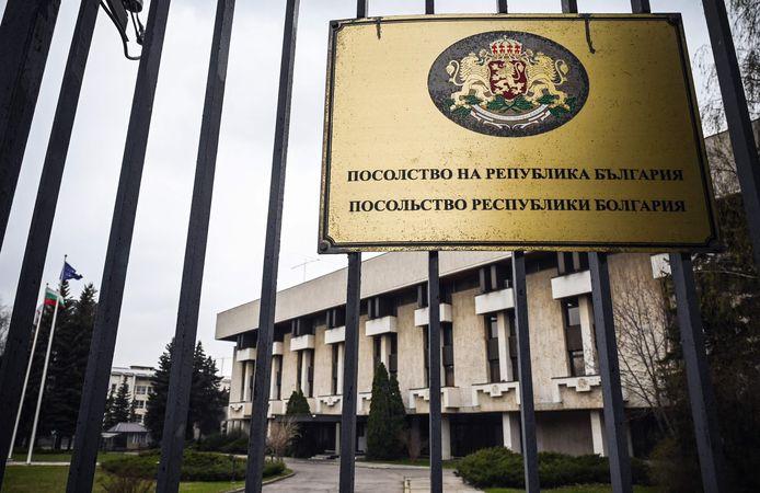 De ingang van de Bulgaarse ambassade in Moskou.