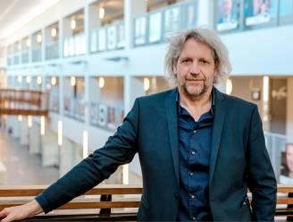 Hogeschool PXL lanceert nieuwe Digital Business School