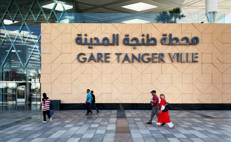 Station Tanger, waar de HSL genaamd Al Boraq vandaan vertrekt naar Casablanca.  Beeld Freek van den Bergh