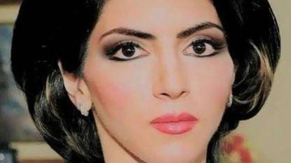 Wie was Nasim Aghdam, de vrouw die drie mensen neerschoot op de campus van YouTube en daarna zelfmoord pleegde?